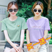 T-shirt M L XL XXL Summer 2021 Short sleeve Crew neck easy Regular routine commute cotton 96% and above 25-29 years old Korean version originality Letters for plants and flowers Shishangjf / Fashion liberation q6A014 Embroidery Cotton 100% Pure e-commerce (online only)