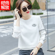 T-shirt M L XL XXL Spring 2021 Long sleeves Crew neck easy Regular routine commute cotton 86% (inclusive) -95% (inclusive) 25-29 years old Korean version originality letter Shishangjf / Fashion liberation Three dimensional decoration of printing line decoration Pure e-commerce (online only)