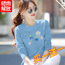T-shirt M L XL XXL Spring 2021 Long sleeves Crew neck easy Regular routine commute cotton 86% (inclusive) -95% (inclusive) 25-29 years old Korean version originality Letters for plants and flowers Shishangjf / Fashion liberation Printed embroidery Cotton 95% polyurethane elastic fiber (spandex) 5%