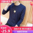 T-shirt Youth fashion Long sleeve Daisy white Long Sleeve Daisy gray long sleeve Daisy black long sleeve Daisy Navy routine M L XL XXL XXXL 4XL Ekado Long sleeves Crew neck Self cultivation Other leisure autumn CXCJ Cotton 100% youth routine tide Cotton wool Autumn 2020 printing cotton Fashion brand