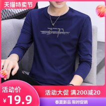 T-shirt Youth fashion routine M L XL XXL XXXL 4XL Ekado Long sleeves Crew neck Self cultivation Other leisure autumn AK201716888 Cotton 100% teenagers routine tide Cotton wool Summer 2017 Geometric pattern printing cotton Color world No iron treatment Fashion brand Pure e-commerce (online only)