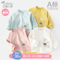 T-shirt Balipig / balipig 66cm 73cm 80cm 90cm 100cm 110cm 120cm neutral spring and autumn Long sleeves Crew neck Korean version No model nothing Cotton blended fabric Cartoon animation Cotton 95% polyurethane elastic fiber (spandex) 5% Class A Sweat absorption Spring 2020