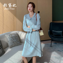 Dress Spring 2020 Turquoise grey S M L XL XXL Middle-skirt singleton  Long sleeves commute High waist Solid color 25-29 years old Caidaifei Korean version L1360RX More than 95% polyester fiber Polyester 100%