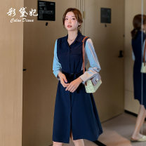 Dress Spring 2020 Navy Blue S M L XL Mid length dress singleton  Long sleeves commute Polo collar High waist Decor 25-29 years old Caidaifei Korean version More than 95% polyester fiber Polyester 100%