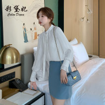 Lace / Chiffon Summer 2020 White light pink S M L XL XXL Long sleeves commute Cardigan singleton  easy Regular Solid color 25-29 years old Caidaifei C1113RX Korean version Polyester 100%