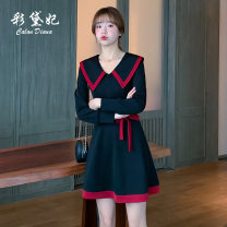 Dress Spring 2020 black S M L XL XXL Short skirt singleton  Long sleeves commute High waist Solid color 25-29 years old Caidaifei Korean version L1381RX More than 95% polyester fiber Polyester fiber 94.9% polyurethane elastic fiber (spandex) 5.1%