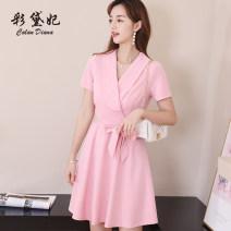 Dress Summer of 2019 S M L XL XXL Short skirt singleton  Short sleeve commute High waist Solid color 25-29 years old Caidaifei Korean version More than 95% polyester fiber Polyester fiber 94.9% polyurethane elastic fiber (spandex) 5.1%