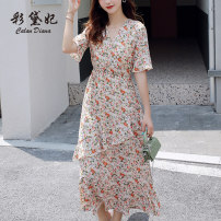 Dress Summer 2020 Orange S M L XL Mid length dress singleton  elbow sleeve commute V-neck High waist Broken flowers Socket other other Others 25-29 years old Caidaifei Korean version GDD810 More than 95% Chiffon polyester fiber Polyester 100%