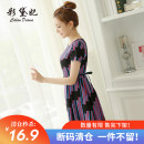 Dress Spring of 2019 Color stripe S M L XL XXL Middle-skirt singleton  Short sleeve commute Crew neck High waist stripe Socket other other Others 25-29 years old Caidaifei Korean version KKK51 91% (inclusive) - 95% (inclusive) Chiffon polyester fiber
