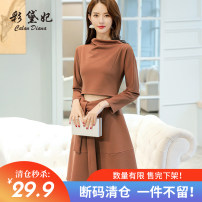 Dress Spring of 2019 S M L XL XXL Middle-skirt singleton  Long sleeves High waist Solid color Socket routine 25-29 years old Caidaifei L423RX 91% (inclusive) - 95% (inclusive) polyester fiber Polyester fiber 93.6% polyurethane elastic fiber (spandex) 6.4%