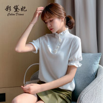 Lace / Chiffon Summer 2020 white S M L XL Short sleeve commute Socket singleton  Self cultivation Regular Decor 25-29 years old Caidaifei C1163RX Korean version Polyester 100%