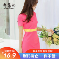 Dress Spring of 2019 Light Rose light blue S M L XL XXL Short skirt singleton  Short sleeve commute Crew neck High waist Solid color Socket other routine Others 25-29 years old Caidaifei Korean version L1122 More than 95% knitting polyester fiber