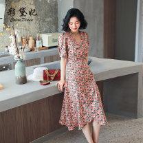 Dress Summer 2020 Pink S M L XL XXL Mid length dress singleton  elbow sleeve commute High waist Decor Socket 25-29 years old Caidaifei Korean version L1482RX More than 95% polyester fiber Polyester 100%