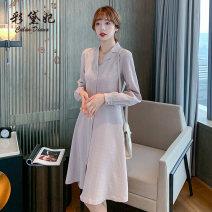 Dress Spring 2020 Pink and blue S M L XL XXL Middle-skirt singleton  Long sleeves commute High waist Socket 25-29 years old Caidaifei Korean version L1356RX 91% (inclusive) - 95% (inclusive) polyester fiber Polyester fiber 93.2% polyurethane elastic fiber (spandex) 6.8%