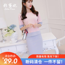 Dress Spring of 2019 S M L XL XXL Middle-skirt Two piece set elbow sleeve commute Crew neck High waist Solid color Socket Others 25-29 years old Caidaifei Korean version 044RX More than 95% knitting polyester fiber Polyester 96.7% polyurethane elastic fiber (spandex) 3.3%