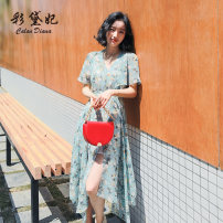 Dress Summer 2020 green S M L XL XXL Mid length dress singleton  Short sleeve commute V-neck High waist Decor Socket 25-29 years old Caidaifei Korean version More than 95% polyester fiber Polyester 100%