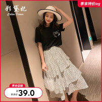 skirt Summer of 2019 S M L Black and white Mid length dress commute High waist ZB0007 More than 95% Caidaifei polyester fiber Korean version Polyester 100%