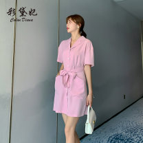 Dress Summer 2020 Pink apricot S M L XL XXL Short skirt singleton  Short sleeve commute High waist Solid color Single breasted 25-29 years old Caidaifei Korean version More than 95% polyester fiber Polyester 100%