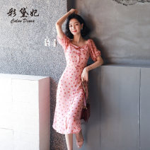 Dress Summer 2020 Pink S M L XL XXL Mid length dress singleton  Short sleeve commute 25-29 years old Caidaifei Korean version More than 95% polyester fiber Polyester 100%