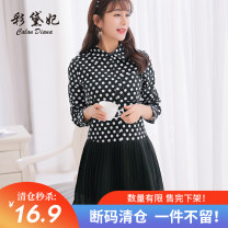 Dress Spring of 2019 White spots on black S M L XL XXL Short skirt singleton  Long sleeves commute square neck routine Others 25-29 years old Caidaifei Korean version 101RX More than 95% other cotton Cotton 100%