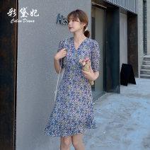 Dress Summer 2020 Pink S M L XL XXL Middle-skirt singleton  elbow sleeve commute V-neck High waist Decor Socket 25-29 years old Caidaifei Korean version More than 95% polyester fiber Polyester 100%