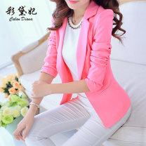 suit Spring 2020 Black white pink sky blue Royal Blue bean green gray S M L XL XXL Long sleeves routine Self cultivation Green fruit collar A button Shrug Solid color R0133 25-29 years old 91% (inclusive) - 95% (inclusive) polyester fiber Caidaifei