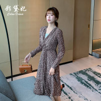 Dress Summer 2020 Coffee white S M L XL XXL Middle-skirt singleton  Long sleeves commute V-neck High waist Decor 25-29 years old Caidaifei Korean version L1424RX More than 95% polyester fiber Polyester 100%