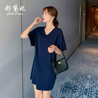 Dress Summer 2020 Navy beige S M L XL XXL Short skirt singleton  Short sleeve commute V-neck High waist Solid color Socket Bat sleeve 25-29 years old Caidaifei Korean version L1399RX More than 95% polyester fiber Polyester 100%