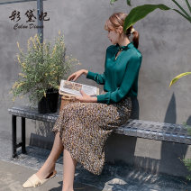 skirt Summer 2020 S M L XL XXL Coffee Yellow Mid length dress commute High waist Decor 25-29 years old L1449RX More than 95% Caidaifei polyester fiber Korean version Polyester 100%