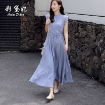 Dress Summer 2020 Blue grey S M L XL Mid length dress singleton  Sleeveless commute High waist Solid color 25-29 years old Caidaifei Korean version More than 95% Chiffon polyester fiber Polyester 100%