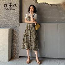 Dress Summer 2020 yellow S M L XL XXL Mid length dress singleton  Sleeveless commute V-neck High waist Decor Socket Cake skirt camisole 25-29 years old Caidaifei Korean version L1483RX-1 More than 95% polyester fiber Polyester 100%