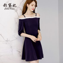 Dress Spring of 2019 Pink Navy S M L XL XXL Short skirt singleton  elbow sleeve commute High waist Solid color Socket Others 25-29 years old Caidaifei L564RX More than 95% polyester fiber Polyester fiber 94.9% polyurethane elastic fiber (spandex) 5.1%