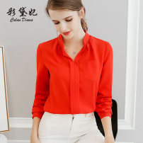 shirt White red S M L XL XXL Spring of 2019 polyester fiber 91% (inclusive) - 95% (inclusive) Long sleeves commute Regular other Socket Solid color 25-29 years old Self cultivation Caidaifei Korean version C382RX Polyester 92% polyurethane elastic fiber (spandex) 8%