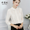 shirt S M L XL XXL Spring of 2019 polyester fiber 91% (inclusive) - 95% (inclusive) Long sleeves commute Regular other Single row multi button lattice 25-29 years old Self cultivation Caidaifei Korean version C398RX Polyester 93% polyurethane elastic fiber (spandex) 7%