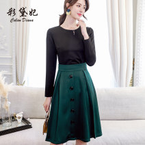 Dress Spring of 2019 Caramel dark green S M L XL XXL Middle-skirt singleton  Long sleeves commute Crew neck High waist Solid color Socket Others 25-29 years old Caidaifei Korean version L456RX More than 95% polyester fiber Polyester fiber 94.9% polyurethane elastic fiber (spandex) 5.1%