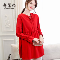 Dress Spring of 2019 Burgundy Navy S M L XL Short skirt singleton  Long sleeves commute High waist Solid color Socket Others 25-29 years old Caidaifei Korean version L452RX 91% (inclusive) - 95% (inclusive) polyester fiber Polyester 93% polyurethane elastic fiber (spandex) 7%