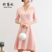 Dress Spring of 2019 Navy Pink S M L XL XXL Short skirt singleton  elbow sleeve commute V-neck High waist Solid color Socket Others 25-29 years old Caidaifei Korean version RX216 More than 95% polyester fiber Polyester fiber 94.9% polyurethane elastic fiber (spandex) 5.1%