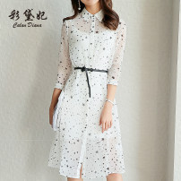 Dress Spring of 2019 white S M L XL XXL Middle-skirt Two piece set three quarter sleeve commute High waist Socket Others 25-29 years old Caidaifei Korean version C620RX More than 95% polyester fiber Polyester 100%