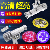 stage lighting Elucidation Logo projector Guangzhou Yufan Electronics Co., Ltd 2018-07-13