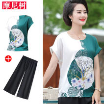 Middle aged and old women's wear Summer 2020 fashion suit easy Two piece set Decor 40-49 years old Socket thin Crew neck routine Bat sleeve Mani tree fold polyester Polyester 100% 96% and above Pure e-commerce (online only)