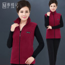 Middle aged and old women's wear Autumn 2016 fashion Vest Self cultivation singleton  Solid color 40-49 years old Cardigan thick High collar Medium length routine MJJ-XUNKOUAG8963-12 Mu Jin Ji pocket polyester Other polyester 95% 5% 91% (inclusive) - 95% (inclusive) Pure e-commerce (online only)