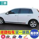 Car decoration stickers Carbon like fiber Body stickers Toplamper / torup