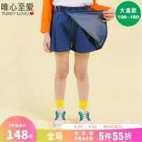 trousers Idealist favorite  female 100/S 110/M 120/L 130/XL 140/XXL 150/3XL 160/FREE cowboy spring shorts college There are models in the real shooting Casual pants Leather belt middle-waisted Cotton blended fabric Don't open the crotch Class B Spring 2021