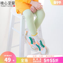 trousers Idealist favorite  female 100/S 110/M 120/L 130/XL 140/XXL 150/3XL Navy Blue mint green light gray Beige pink black light yellow skin color light purple milky white hemp gray yellow green spring trousers fresh There are models in the real shooting Leggings Leather belt middle-waisted JTSLE02