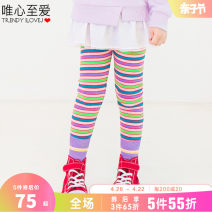 trousers Idealist favorite  female 100/S 110/M 120/L 130/XL 140/XXL 150/3XL Navy Pink spring trousers leisure time There are models in the real shooting Leggings Leather belt middle-waisted Cotton blended fabric Don't open the crotch Cotton 95% polyurethane elastic fiber (spandex) 5% JTSLE01 Class B