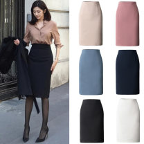 skirt Spring 2020 XS/150 S/155 M/160 L/165 XL/170 XXL/175 XXXL/180 Pink Black White Navy beige grayish blue Mid length dress commute High waist skirt Solid color Type H 25-29 years old SY-Q200108 91% (inclusive) - 95% (inclusive) other S. Y. Xianzi / Suyu Fairy polyester fiber Korean version