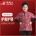 Warm top Camel herders female XL 2XL 3XL 4XL Ye Qinghua weaves memories keep warm Sleeveless thickening Plants and flowers 3 layers Plush wool High collar middle age Knitted fabric Simplicity Cardigan 61% (inclusive) - 80% (inclusive) 450g and above Winter 2020