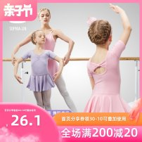 Children's performance clothes female Shang Pinlin Class B practice Cotton 93% polyurethane elastic fiber (spandex) 7% Three years old, four years old, five years old, six years old, seven years old, eight years old, nine years old Autumn 2016