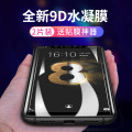 Mobile screen film KAKS Xiaomi 6 hydrogel Anterior membrane MIUI / Xiaomi high definition other KAKS