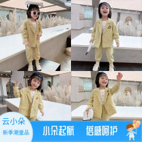 suit Other / other Yellow, black (sister), yellow (short sleeve), gray (short sleeve) 90cm,100cm,110cm,120cm,130cm,140cm neutral spring and autumn leisure time Long sleeve + pants 2 pieces routine There are models in the real shooting Single breasted nothing Solid color elder Expression of love